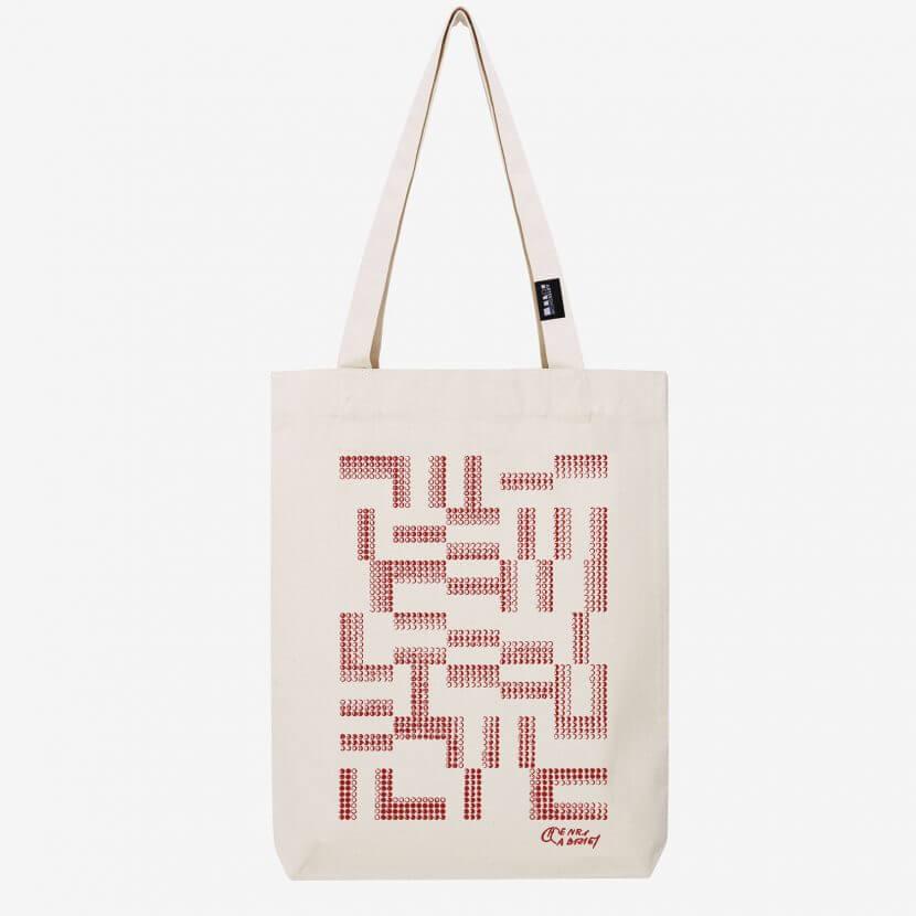 Tote bag natural imprimé en Belgique Bruxelles de Henri Gabriel artiste belge «Rythmes»