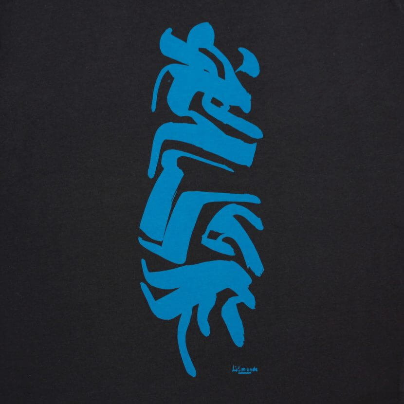 T-Shirt noir imprimé bleu, impression sérigraphie, imprimé en Belgique Bruxelles de Jules Lismonde