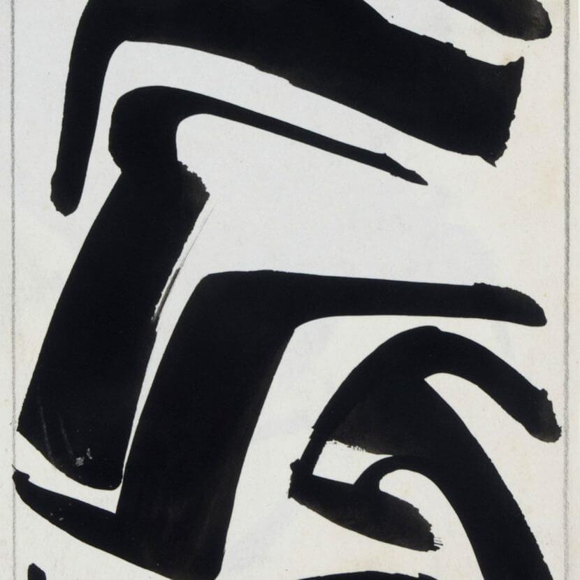 Jules Limonde artiste belge, «Signe», 1980, encre de chine sur papier