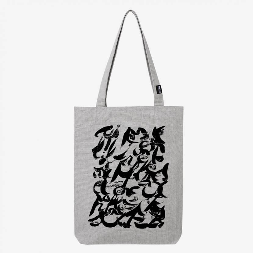 Tote bag Heather Grey inspiré de l'œuvre de Christian Dotremont « Qui pense librement""