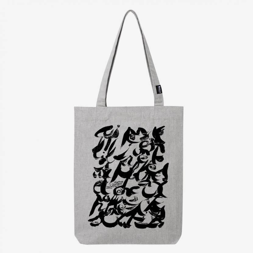 """Tote bag Heather Grey inspiré de l'œuvre de Christian Dotremont «Qui pense librement"""""""