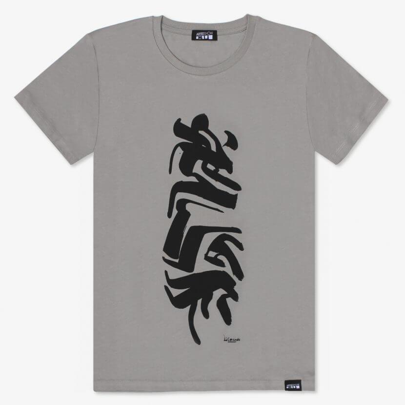T-shirt homme coton bio art Limonde