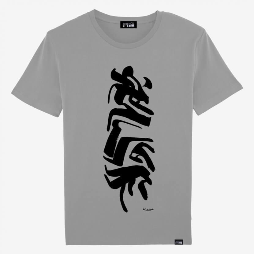 T-shirt Jules Lismonde artiste belge