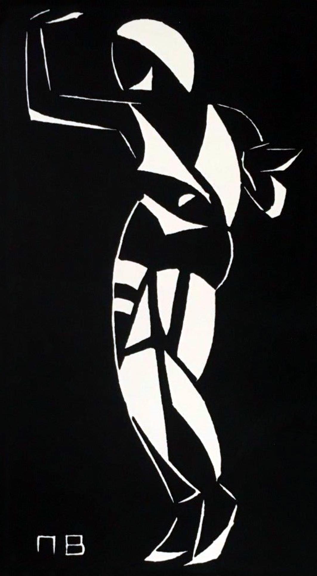 Marcel-Louis Baugniet «Akarovadansant », 1924, kaloprosopie