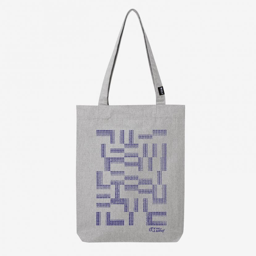 Tote bag Heather grey imprimé en Belgique