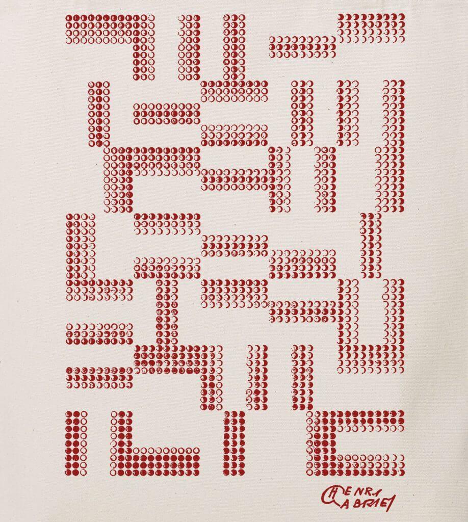 tote bag naturel Henri Gabriel artiste belge de l'art cinétique