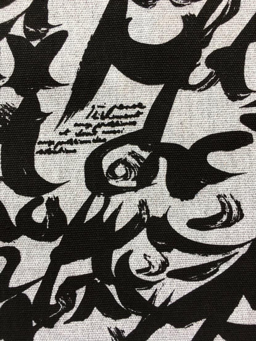 Détail du tote bag en toile recyclée de Christian Dotremont