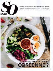 Article Sosoir