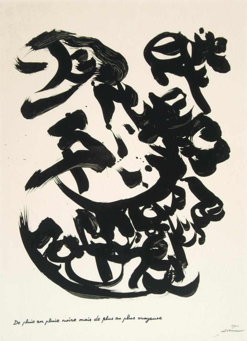 Christian Dotremont artiste belge du logigramme